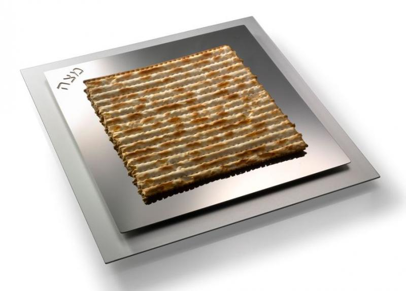Square Steel Matzah Tray Designed by Laura Cowan